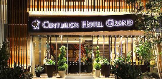 センチュリオンホテル グランド赤坂