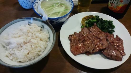 Rikyu Higashi 7bancho: 牛タン定食