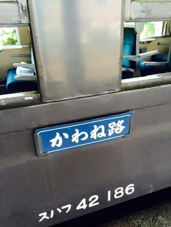 Shizuoka Prefecture, Japon : photo1.jpg