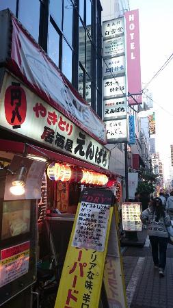 Yakitori Tavern Enpachi