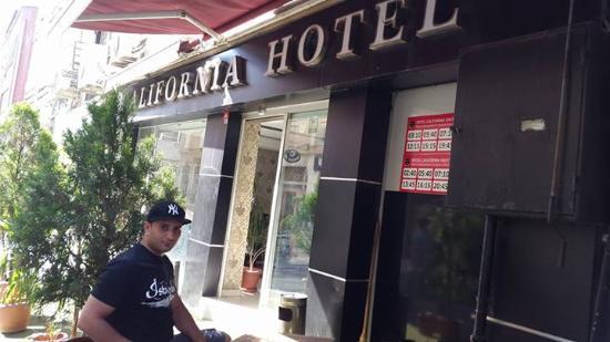 Hotel California Istanbul: CALIFORNIA hotel
