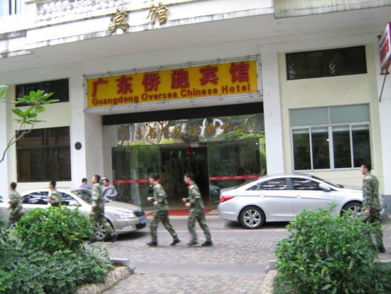 광저우 오버시 차이니스 호텔