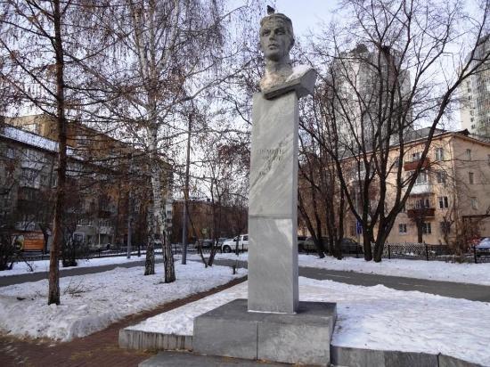 V.I. Yereminu Monument