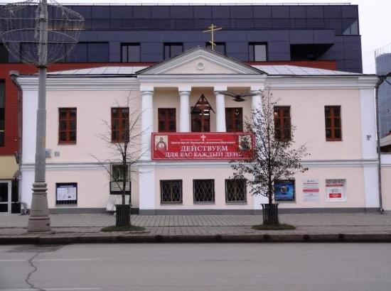 Church in the Name of St. Innocent