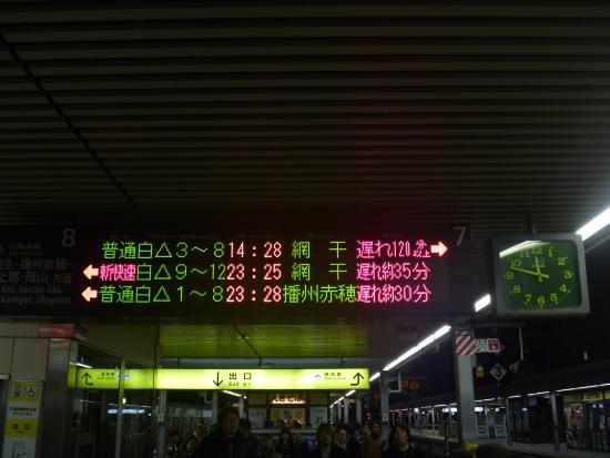 Kinki (bölge), Japonya: 遅れ9時間以上