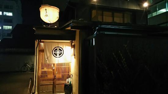 Gyuumotsu Nabe Okuda