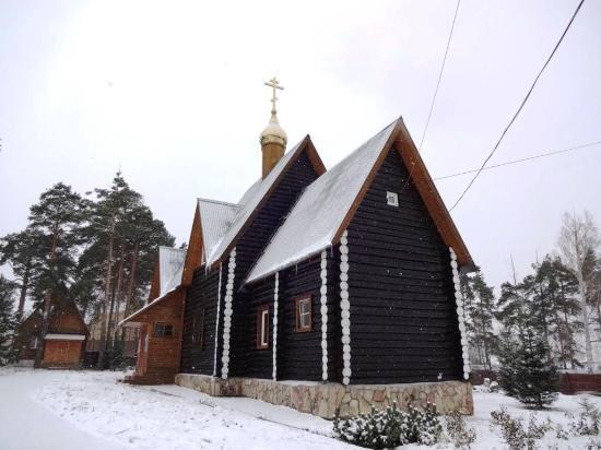 Church of St. Cosmas
