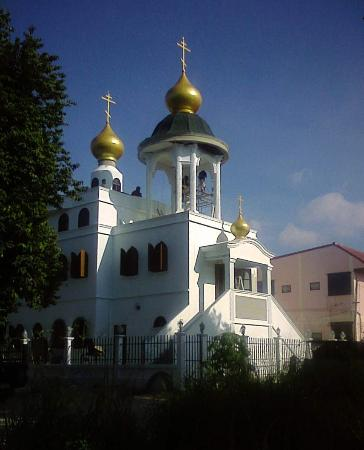 ‪Orthodox Christian Church‬