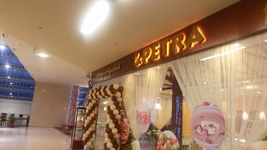 La Petra