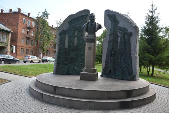 Monument to Ludvig Nobel