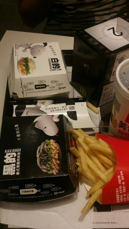 McDonald's (QianJin Road)