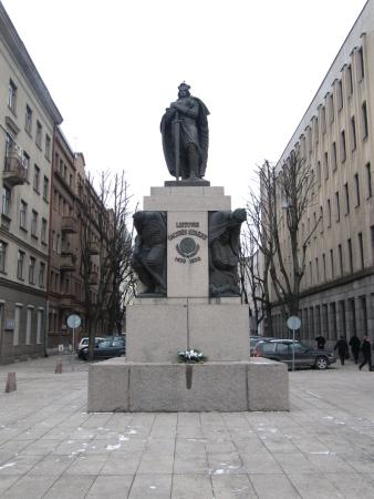 Vytautas the Great Monument