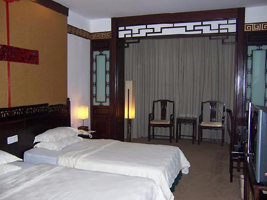 Guilin Park Hotel: Guilin