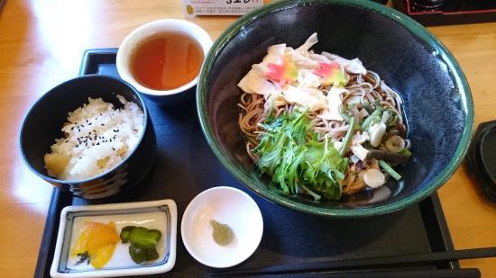 Kyotomi