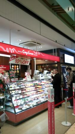 Ginza Cozy Corner, Nagatsuda