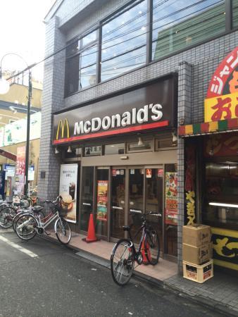 McDonald's, Akitsu Ekimae