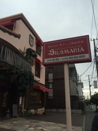 Sils Maria Main Store