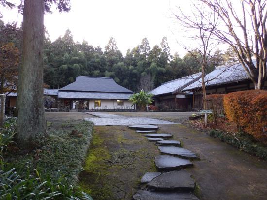 Kurobane Basho no Yakata