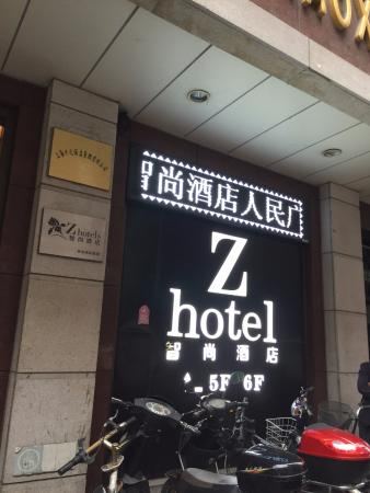 Zhotels Zhishang Hotel Shanghai  People's Square