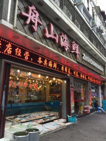 ZhouShan Seafood
