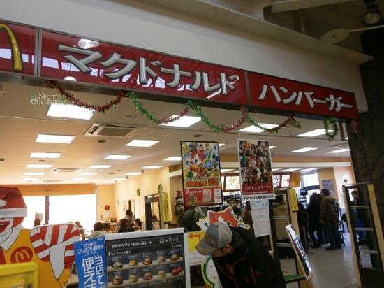 Cheap hotel SAPPORO - ibis Styles Sapporo