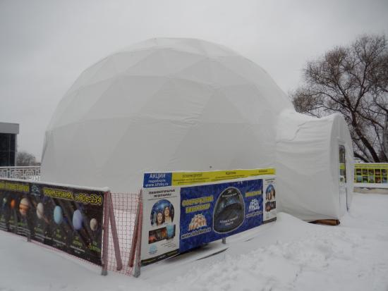 Izhevsk Planetarium