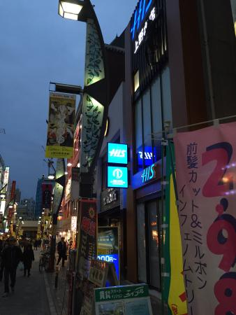 Tokyo Tourist Information Center Ueno