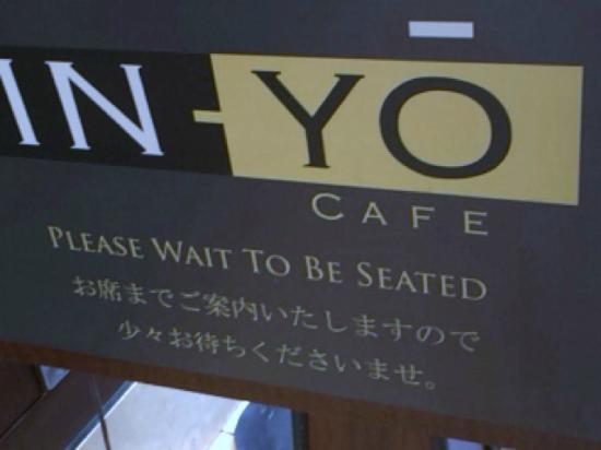 陰陽カフェ, 外観