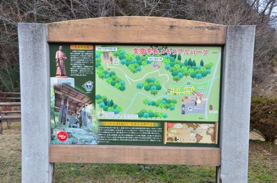 Tomb of Hasekura Tsunenaga- Hasekura Tunenaga Memorial Park