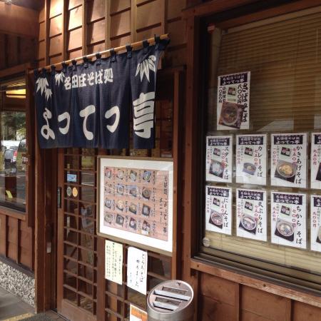 Oi-cho, Япония: photo0.jpg