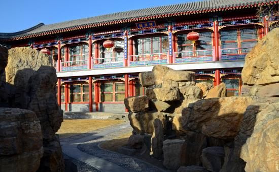Chengde Imperial Mountain Resort: Qi Wang Lou Hotel, Chengde