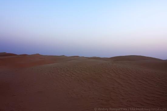 Zaafrane, Tunisia: Сахара
