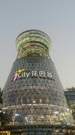 招商花园城中心