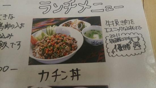 Asia Cuisine Minori