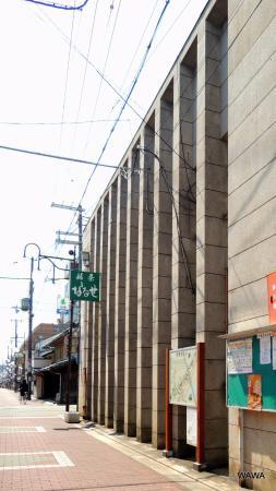 Nozato Historical Walking Area