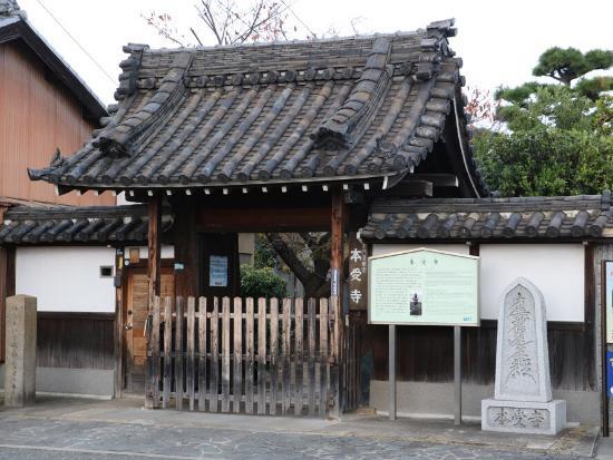 Honjuji Temple