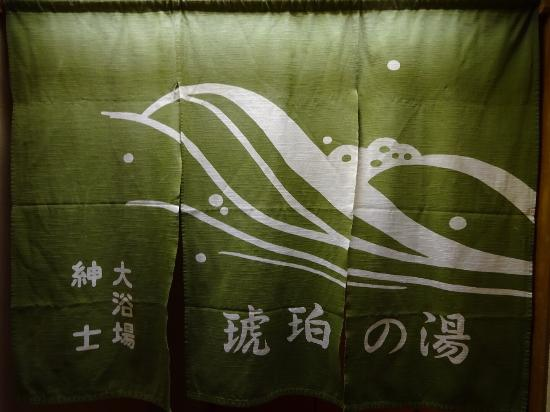 Kaike Tsuruya : photo1.jpg