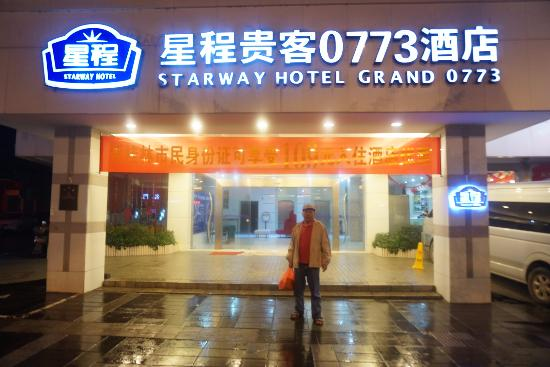 Photo of Starway Grand 0773 Hotel Guilin