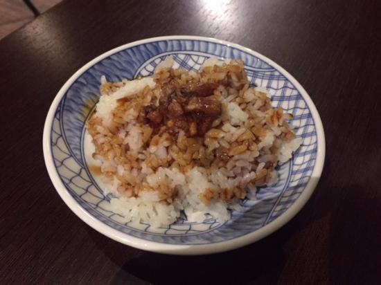 Onion Lard Rice Picture Of James Kitchen Da An Tripadvisor
