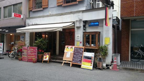 Gasthaus 44: ドイツ料理店