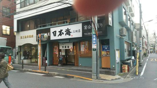 Nihon Kaita machi ten: DSC_0400_large.jpg