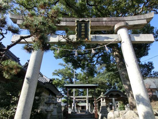 Inabe Shrine