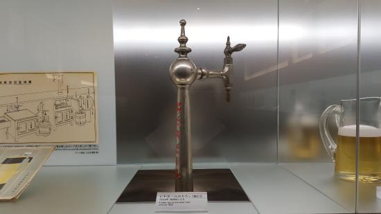 Museum of Yebisu Beer: Inside museum