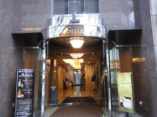 Hotel Strix Tokyo: ホテル入口