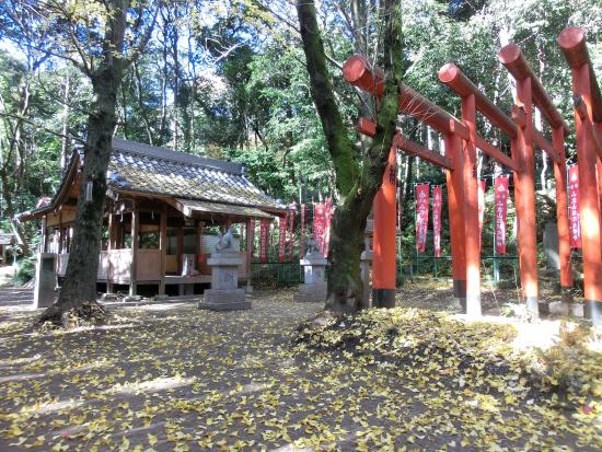 Komakiyama Inari Shrine