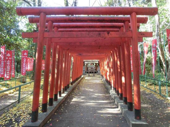 Komakiyama Inari Shrine