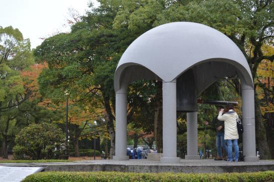 photo0.jpg - Picture of Peace Bell, Hiroshima - TripAdvisor