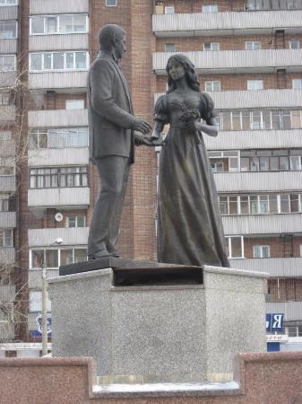 Monument to Just Married