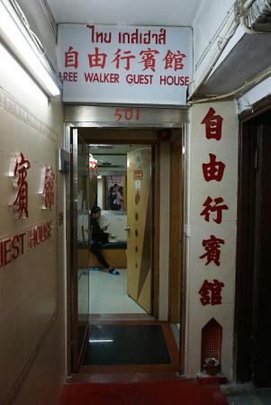 Free Walker Guest House
