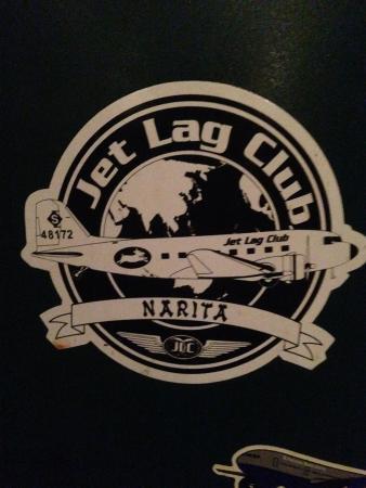 ジェットラグクラブ (Jet Lag Club)
